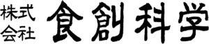 食創科学ロゴ